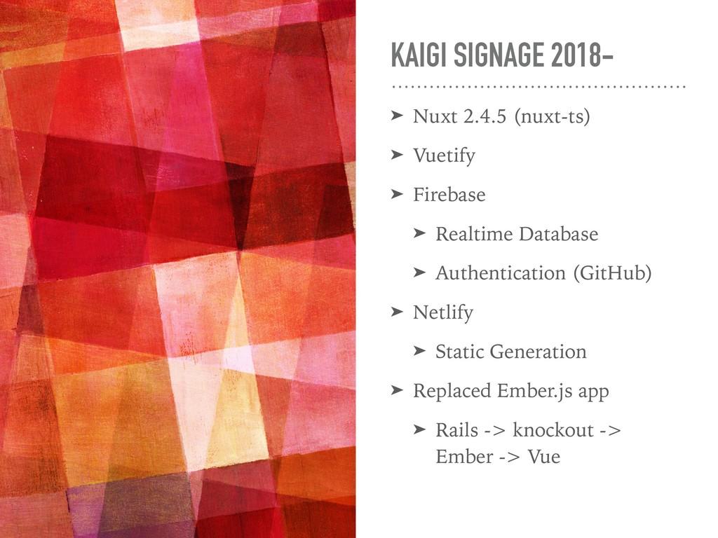 KAIGI SIGNAGE 2018- ➤ Nuxt 2.4.5 (nuxt-ts) ➤ Vu...