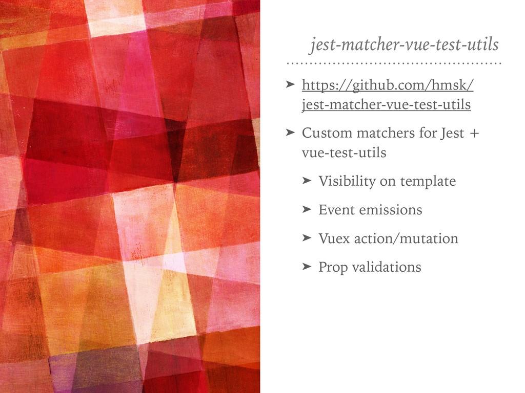jest-matcher-vue-test-utils ➤ https://github.co...