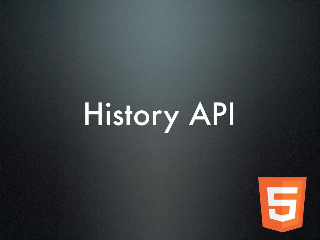 History API