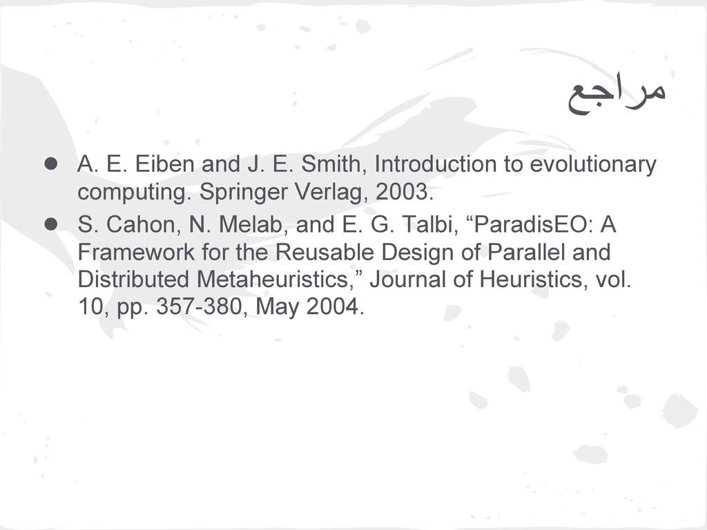 ﻊﺟارﻣ ● A. E. Eiben and J. E. Smith, Introducti...