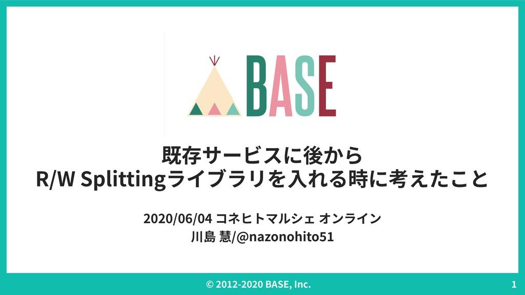 © - BASE, Inc. 2020/06/04 コネヒトマルシェ オンライン 川島 慧/@...