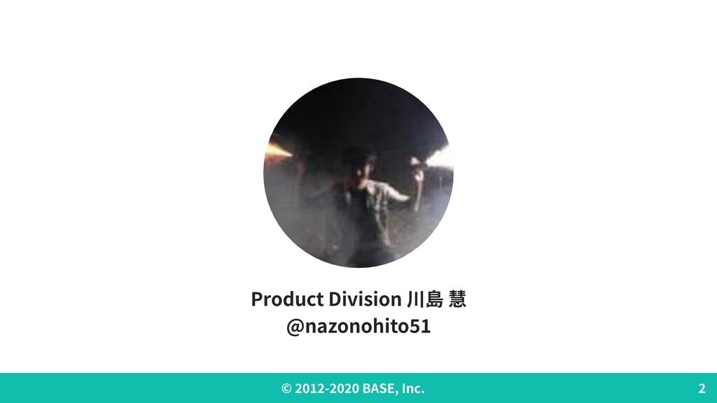 © - BASE, Inc. Product Division 川島 慧 @nazonohito