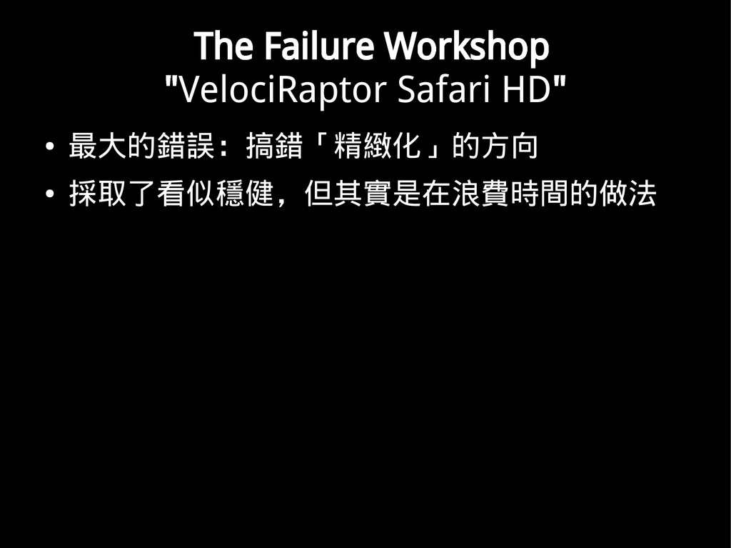 "The Failure Workshop ""VelociRaptor Safari HD"" ●..."