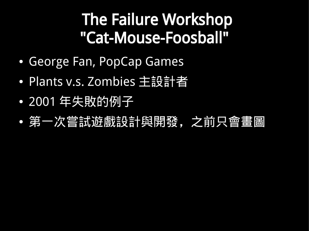 "The Failure Workshop ""Cat-Mouse-Foosball"" ● Geo..."