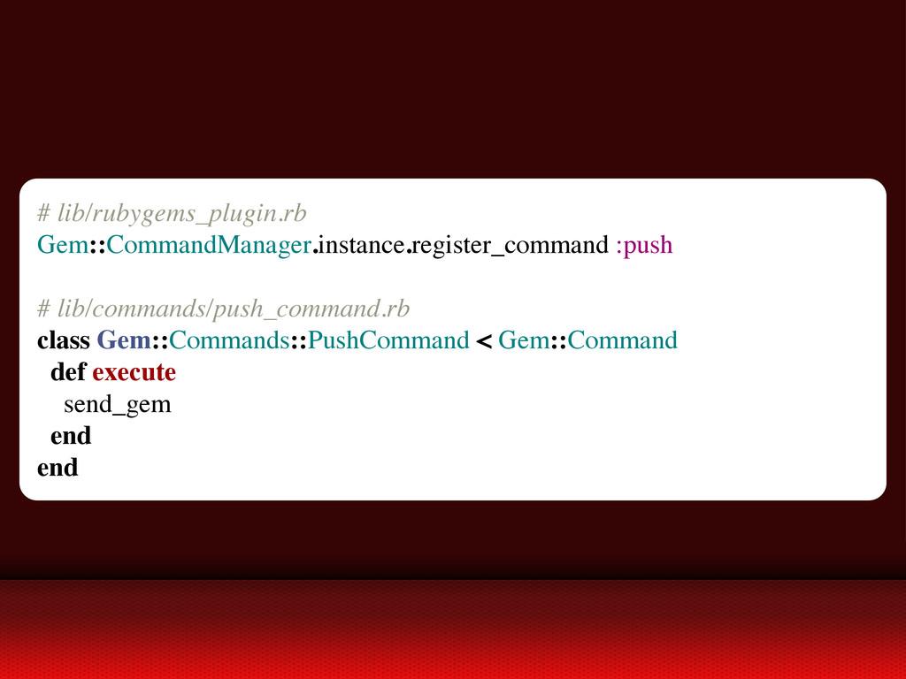 # lib/rubygems_plugin.rb Gem::CommandManager.in...