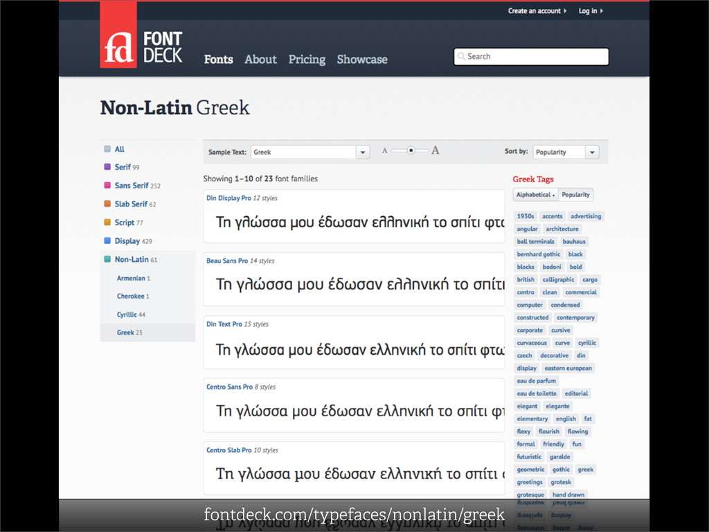 fontdeck.com/typefaces/nonlatin/greek