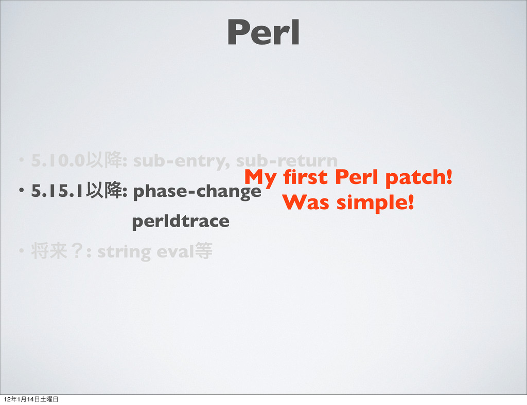 Perl ɾ5.10.0Ҏ߱: sub-entry, sub-return ɾ5.15.1Ҏ߱...