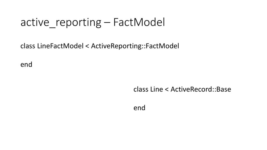 active_reporting – FactModel class LineFactMode...