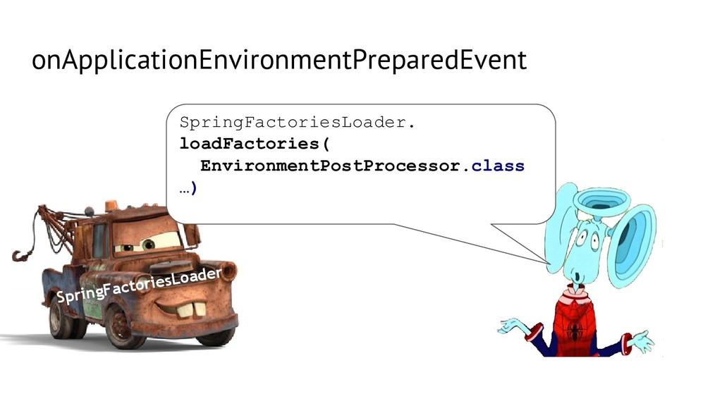 onApplicationEnvironmentPreparedEvent SpringFac...
