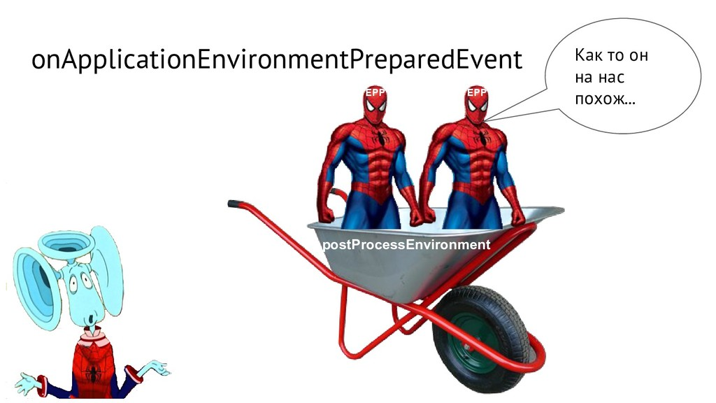 onApplicationEnvironmentPreparedEvent EPP EPP p...