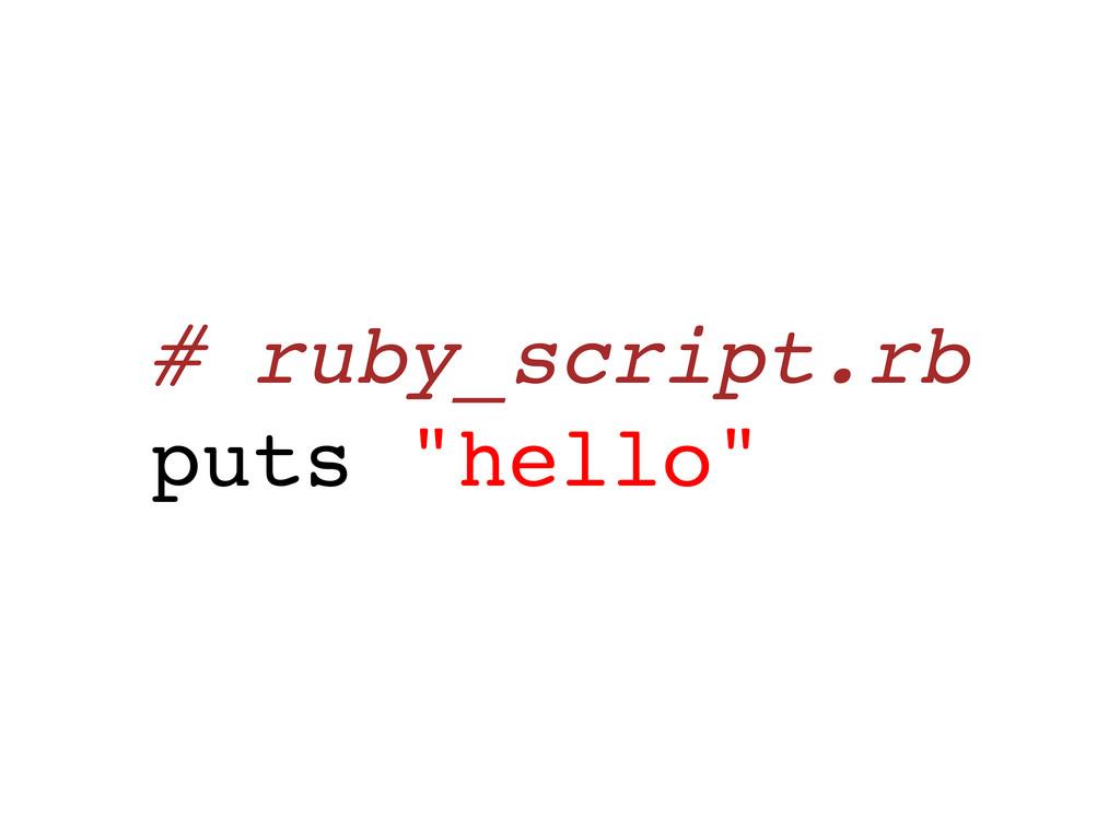 "# ruby_script.rb puts ""hello"""
