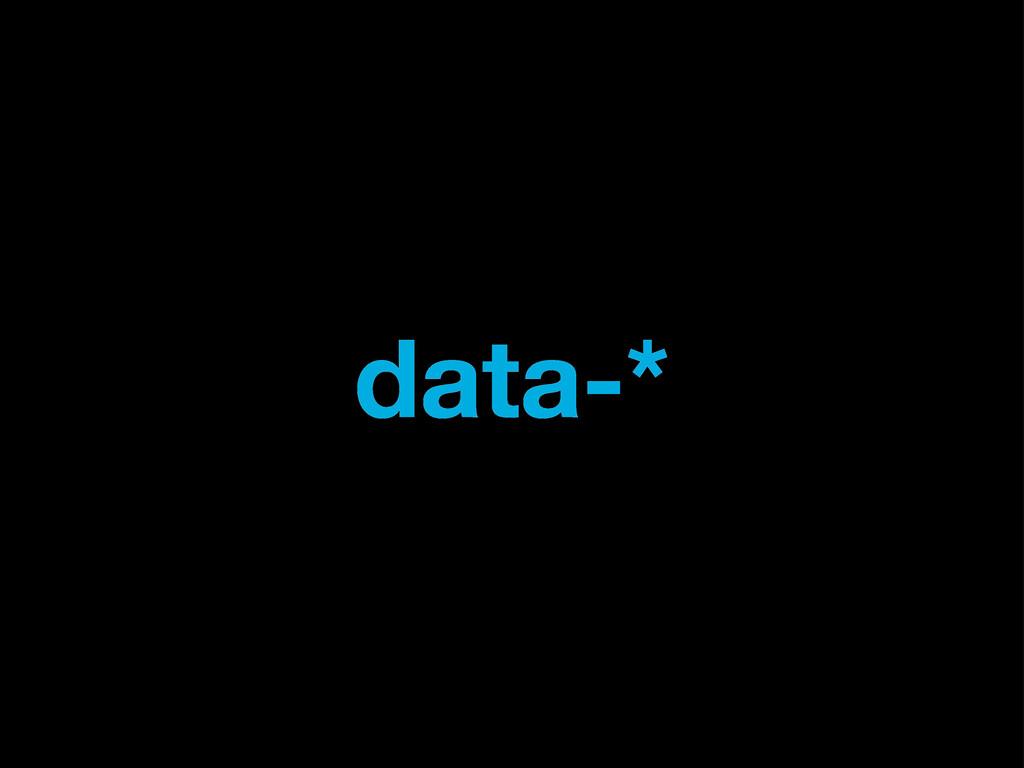 data-*