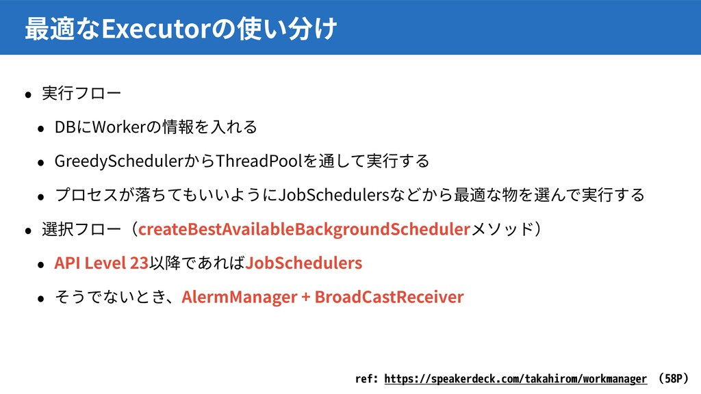 DB Worker GreedyScheduler ThreadPool JobSchedul...