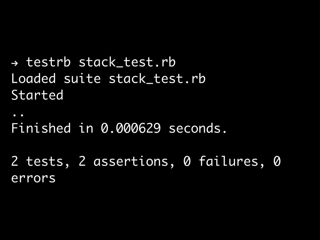 ! testrb stack_test.rb Loaded suite stack_test....