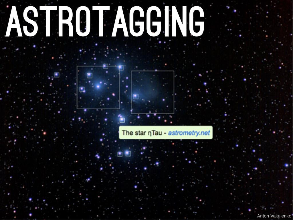 astrotagging Anton Vakulenko