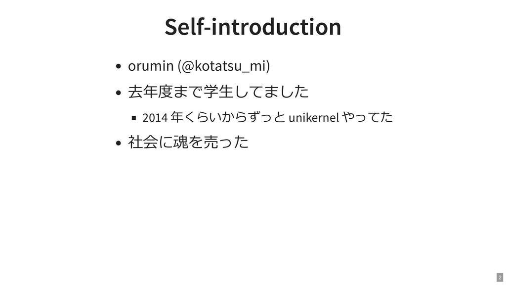 Self-introduction Self-introduction orumin (@ko...
