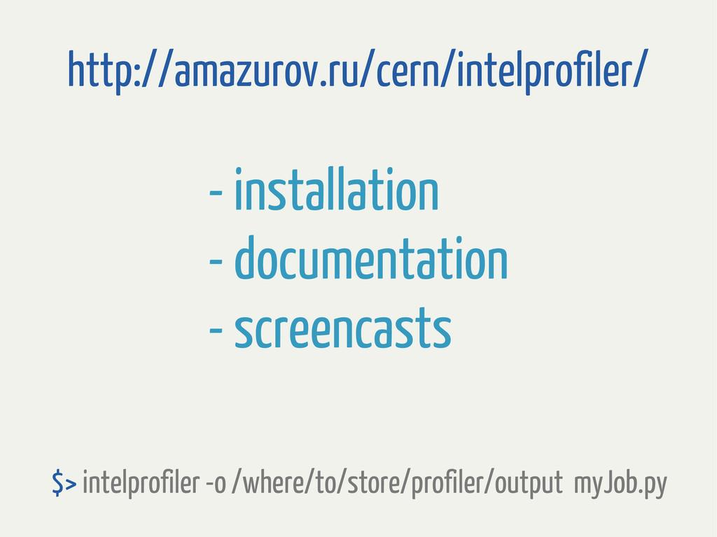 http://amazurov.ru/cern/intelprofiler/ - instal...