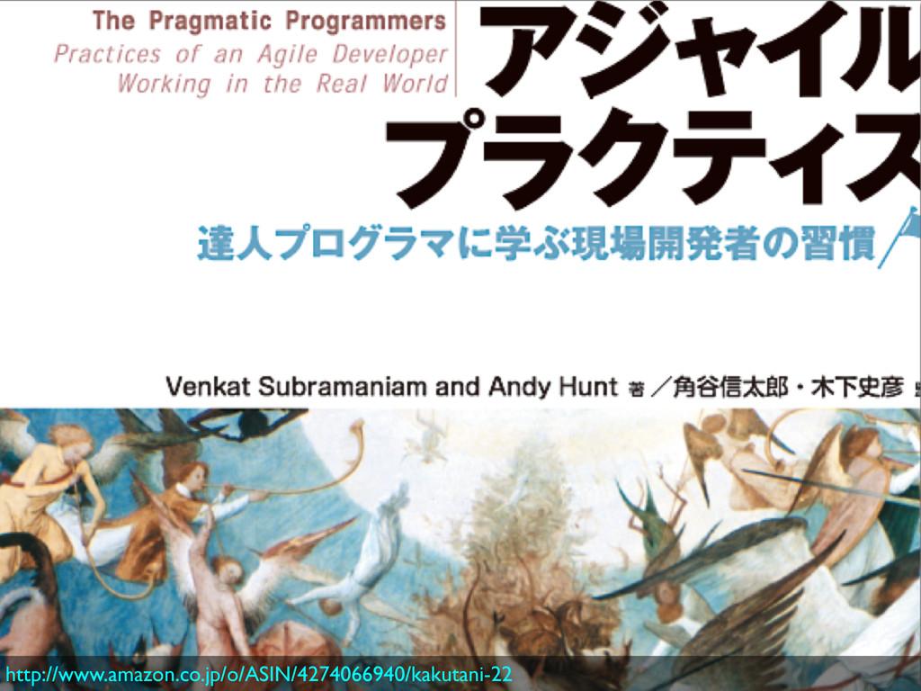http://www.amazon.co.jp/o/ASIN/4274066940/kakut...