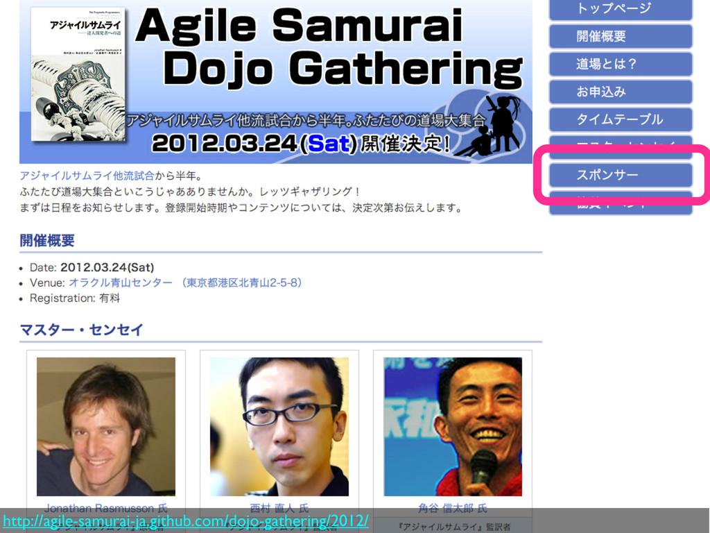 http://agile-samurai-ja.github.com/dojo-gatheri...
