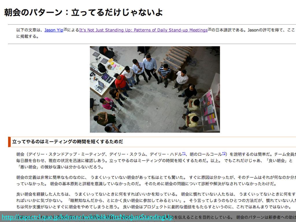 http://capsctrl.que.jp/kdmsnr/wiki/bliki/?ItsNo...