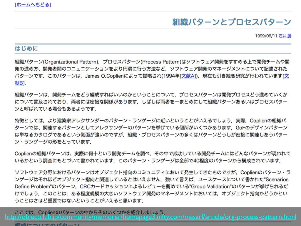 http://objectclub.jp/community/memorial/homepag...