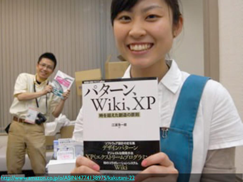 Book Store Junkudo RubyKaigi Branch δϡϯΫಊॻళ 3VC...