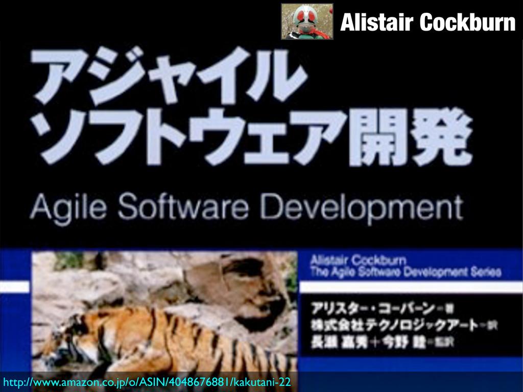http://www.amazon.co.jp/o/ASIN/4048676881/kakut...