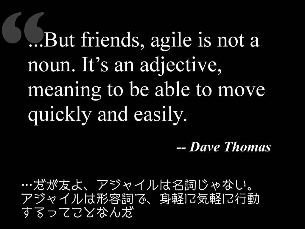 ...But friends, agile is not a noun. It's an ad...