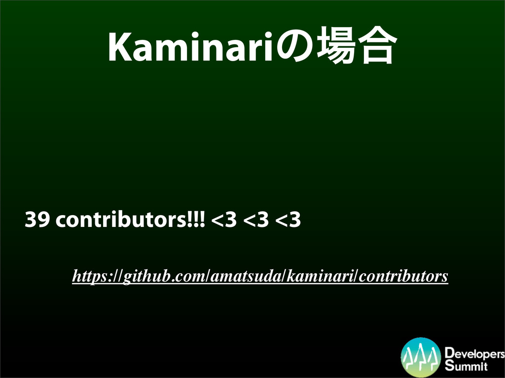 Kaminariͷ߹ 39 contributors!!! <3 <3 <3 https:/...