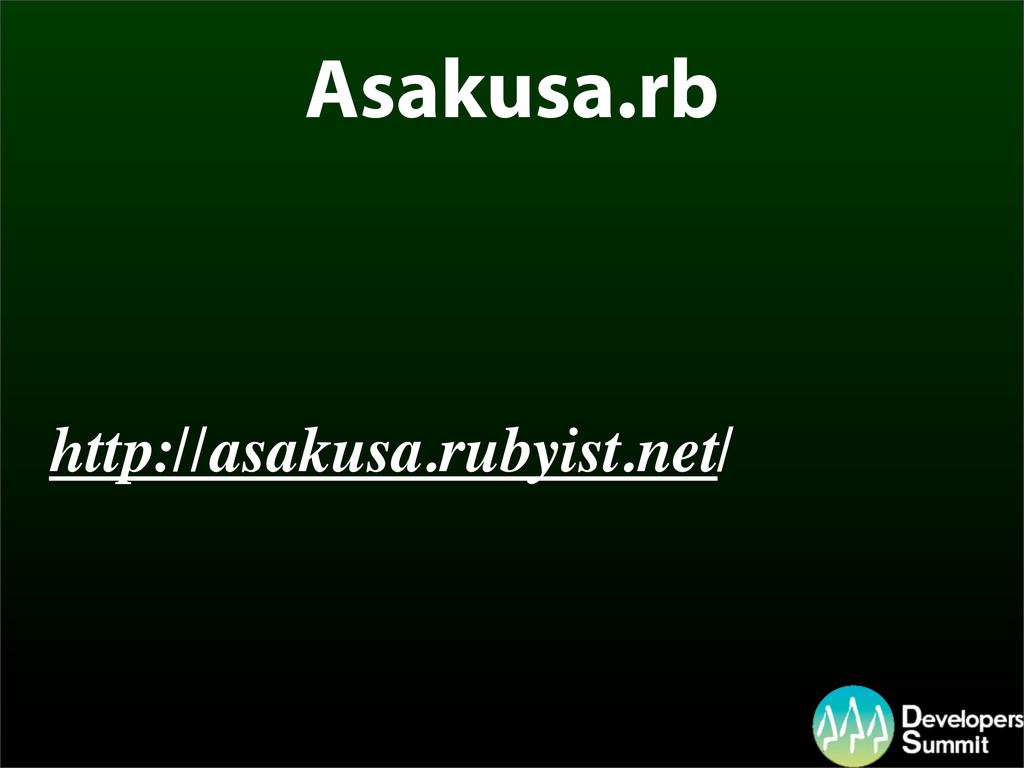 Asakusa.rb http://asakusa.rubyist.net/