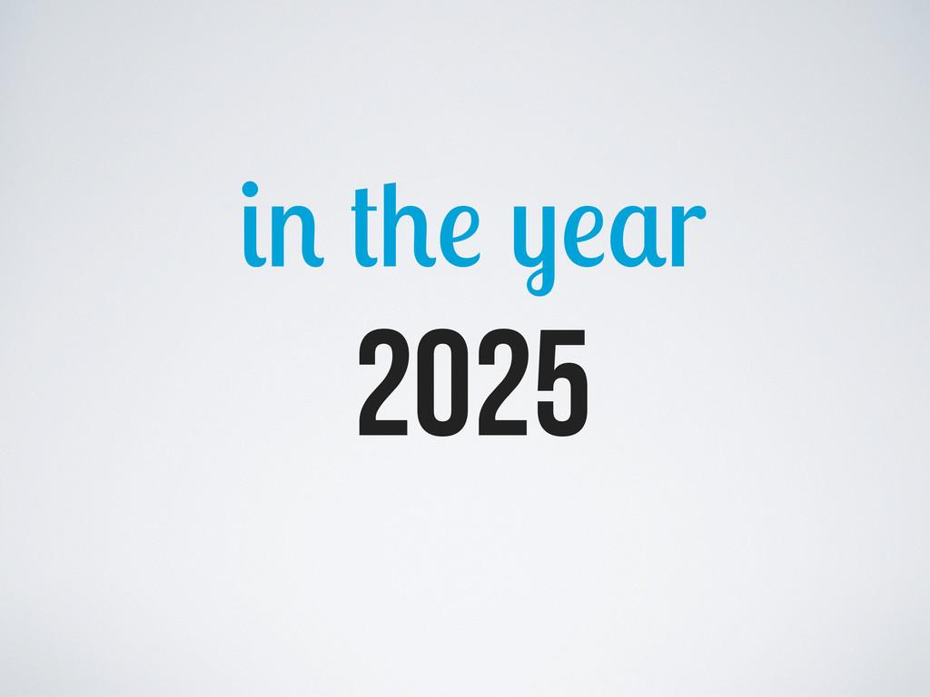 r 2025
