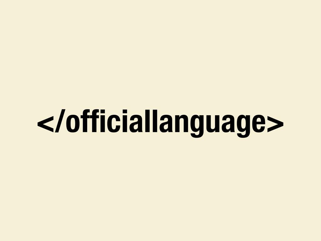 </officiallanguage>