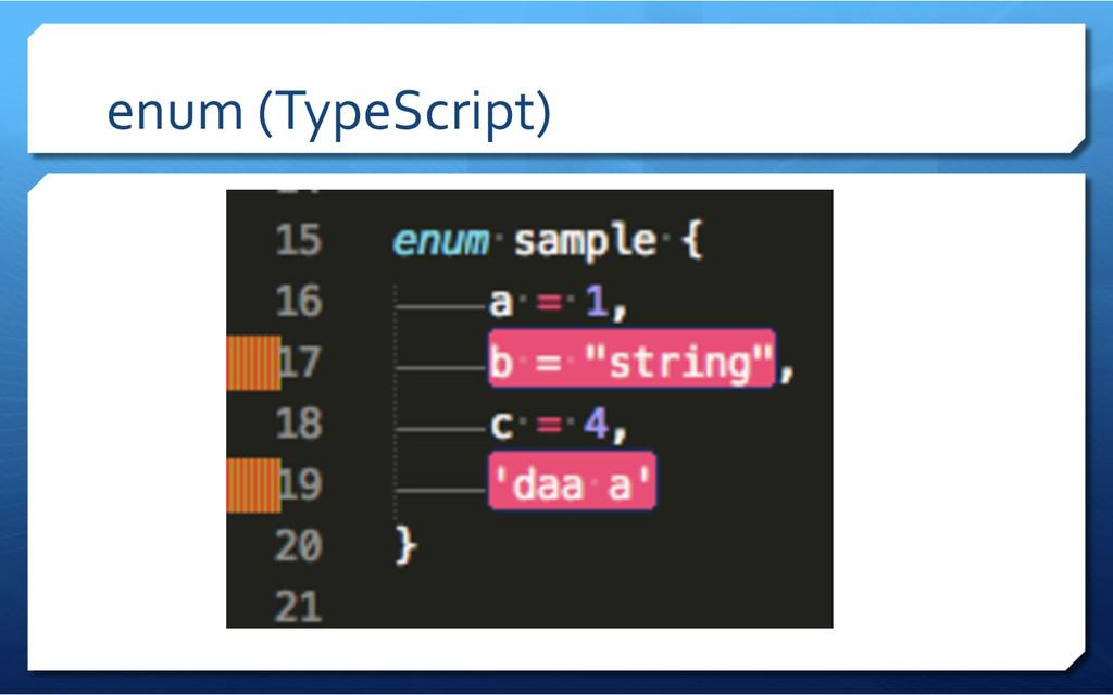 enum (TypeScript)