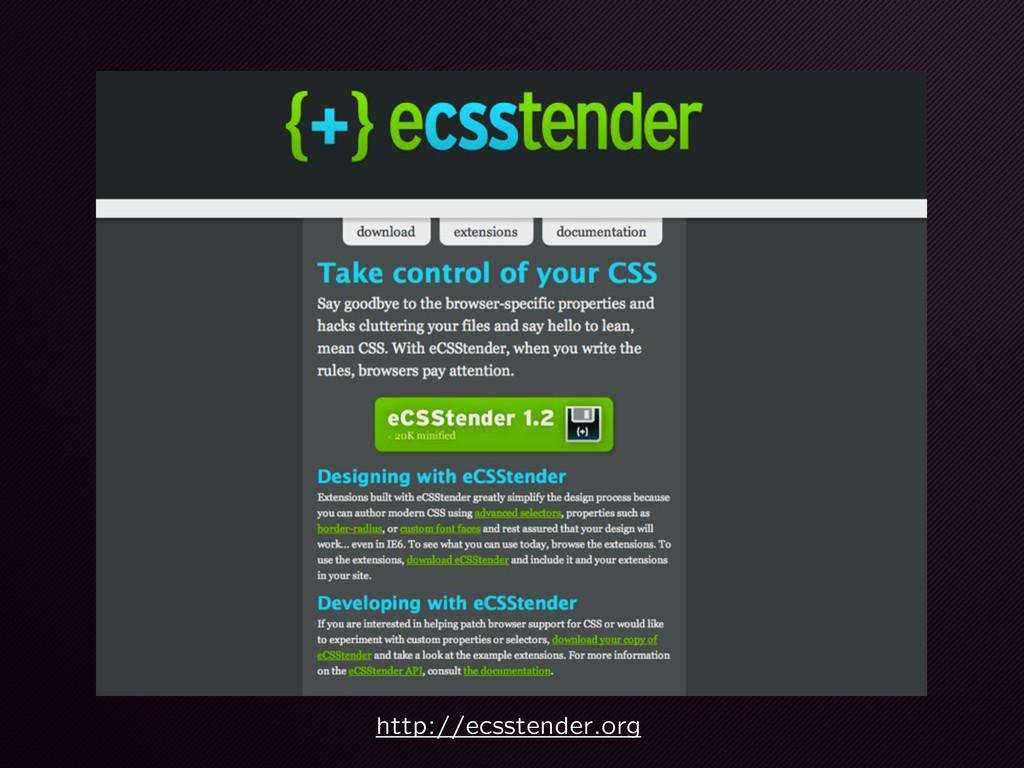 http://ecsstender.org