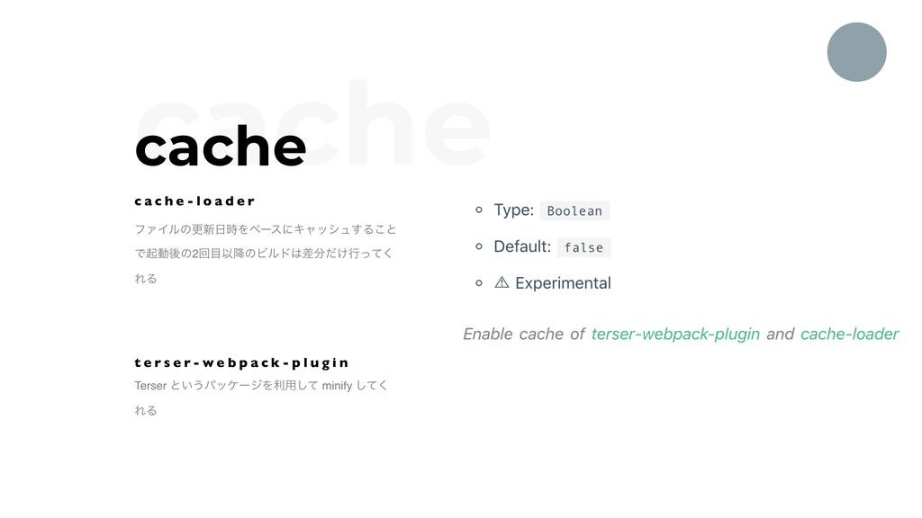 cache cache c a c h e - l o a d e r ϑΝΠϧͷߋ৽Λϕ...