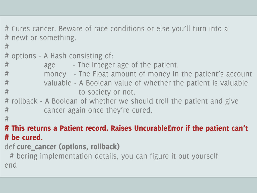 # Cures cancer. Beware of race conditions or el...
