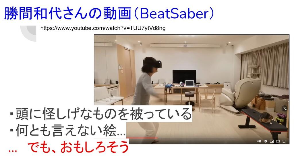 https://www.youtube.com/watch?v=TUU7ytVd8ng 勝間和...