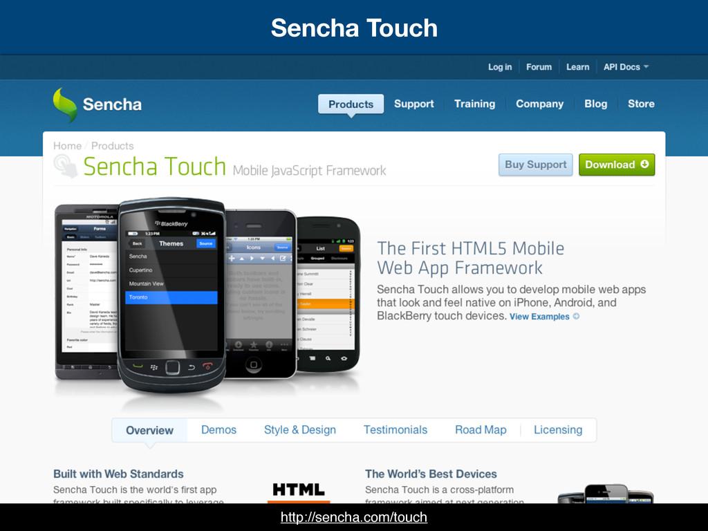 Sencha Touch http://sencha.com/touch