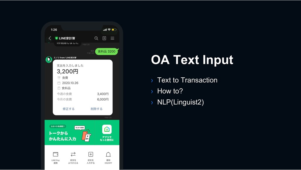› Text to Transaction › How to? › NLP(Linguist2...