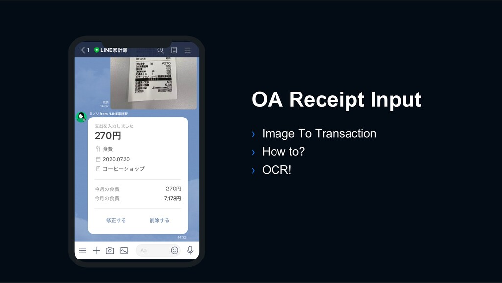 › Image To Transaction › How to? › OCR! OA Rece...
