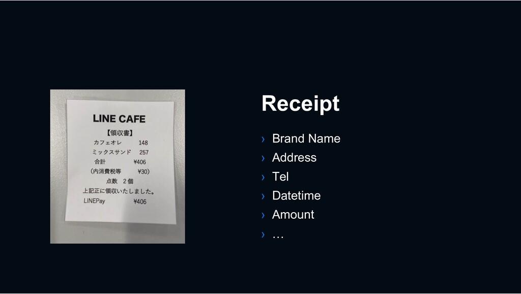 › Brand Name › Address › Tel › Datetime › Amoun...