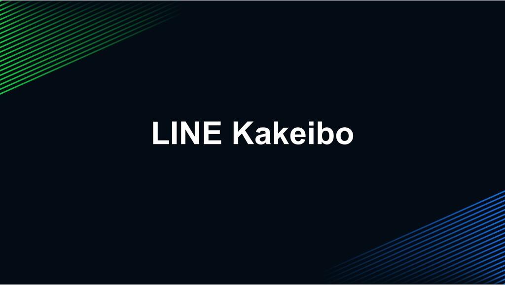 LINE Kakeibo