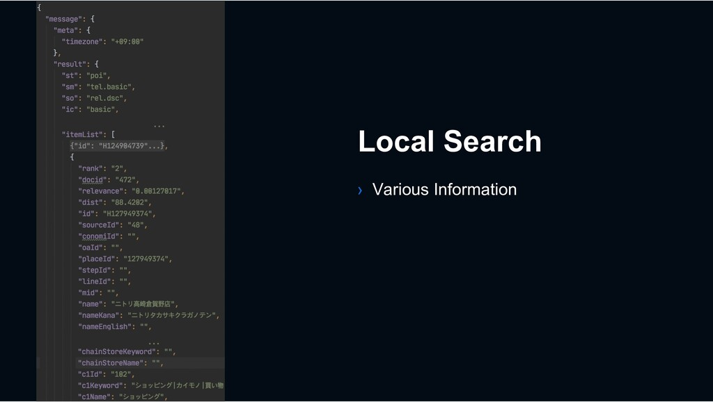 › Various Information Local Search