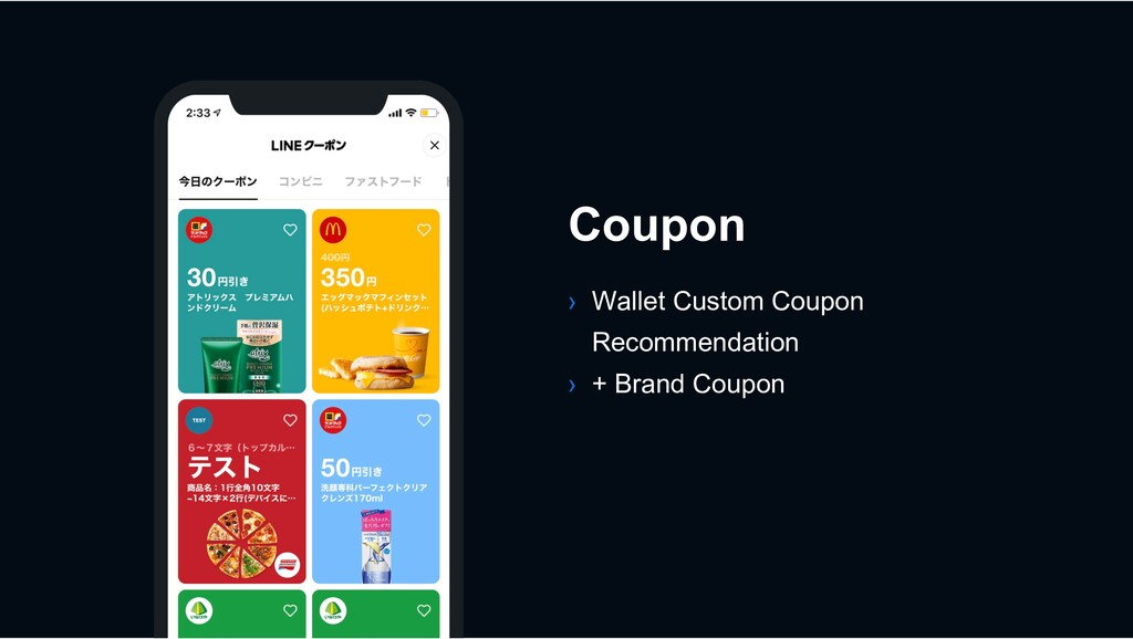 › Wallet Custom Coupon Recommendation › + Brand...
