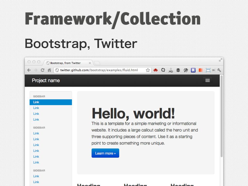 #PPUTUSBQ5XJUUFS Framework/Collection