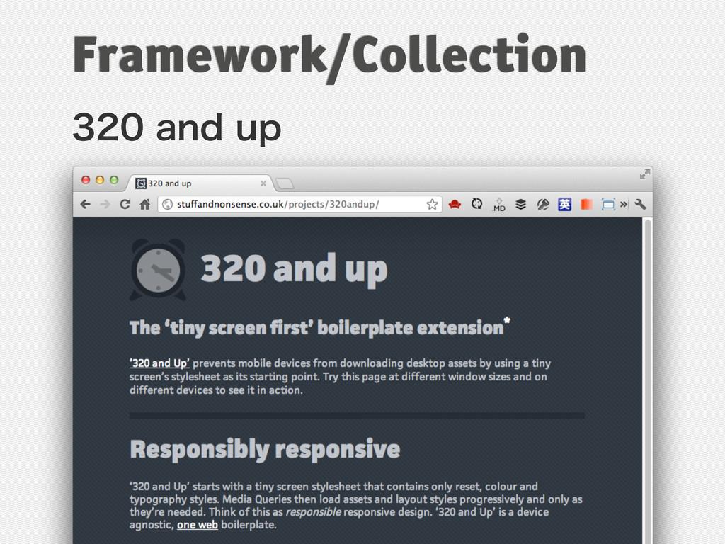 BOEVQ Framework/Collection