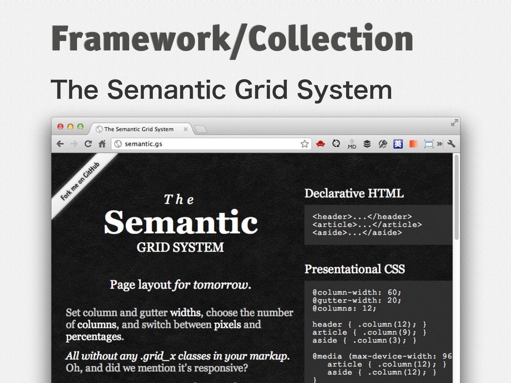 5IF4FNBOUJD(SJE4ZTUFN Framework/Collection