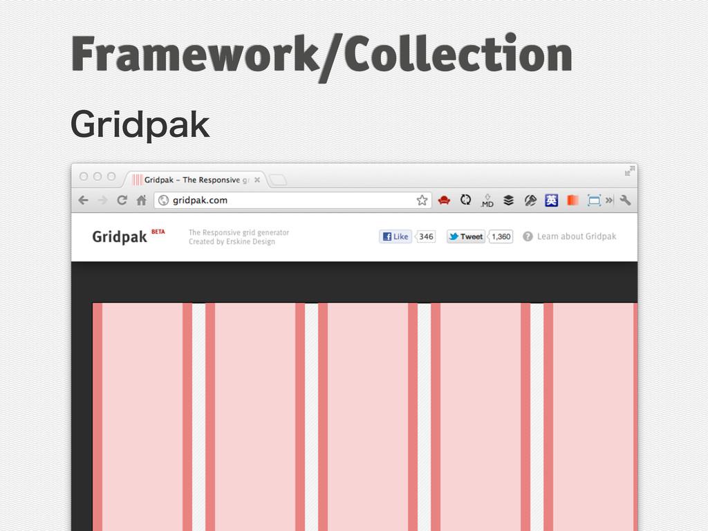 (SJEQBL Framework/Collection