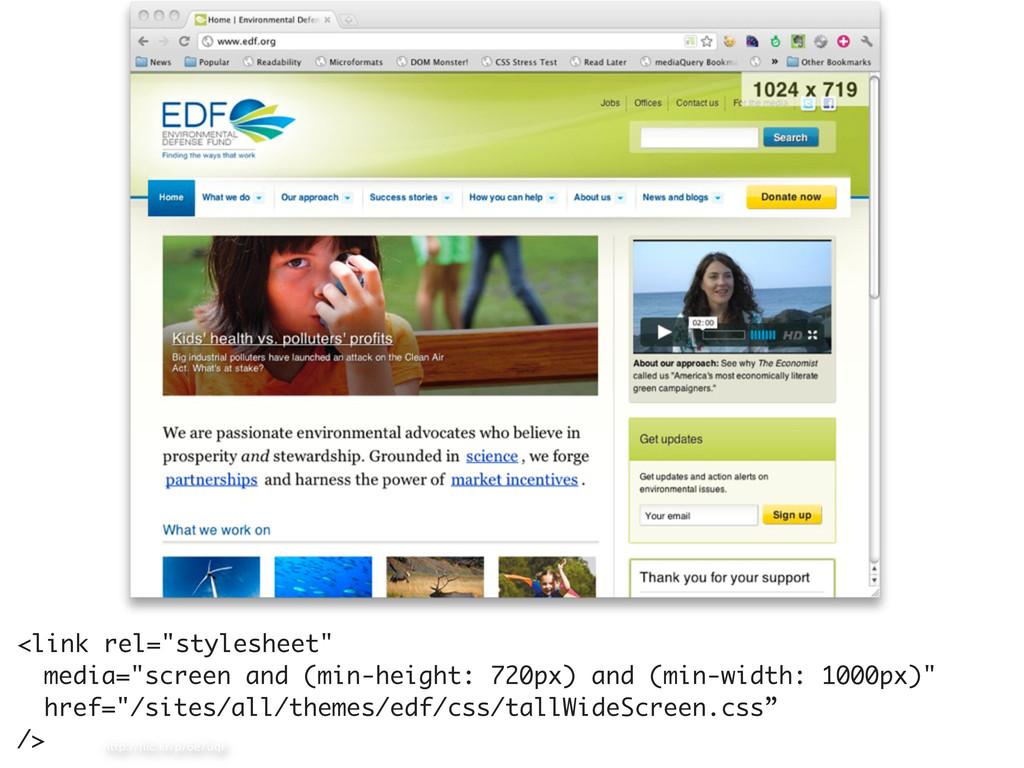 """http://flic.kr/p/6e7uqr <link rel=""""stylesheet"""" m..."""