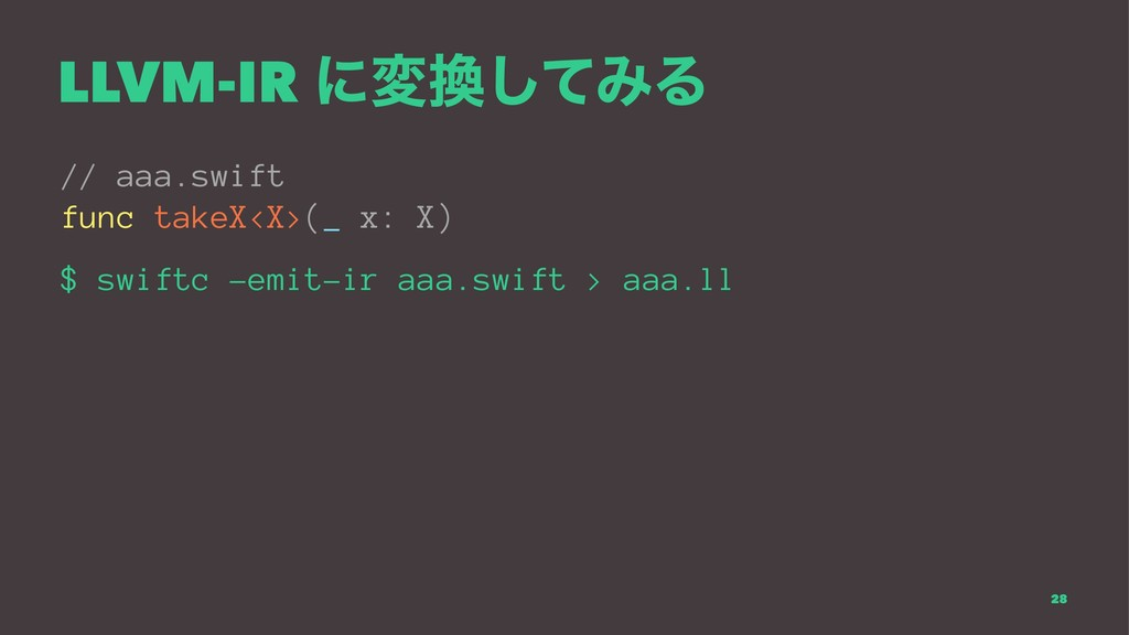 LLVM-IR ʹมͯ͠ΈΔ // aaa.swift func takeX<X>(_ x:...